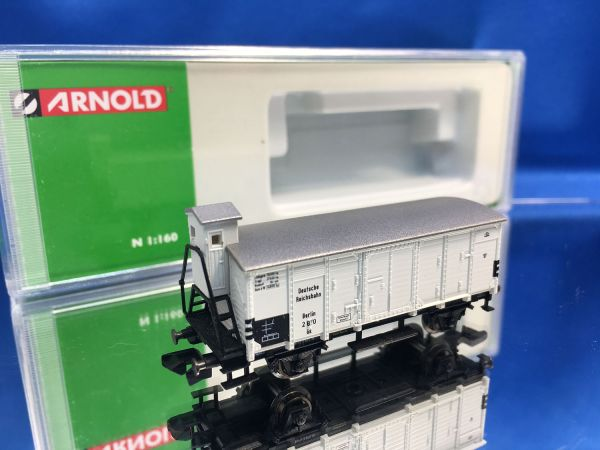Arnold - HN6013 - Wärmeschutzwagen mit Brhs, Gattung Gk Berlin, 2-achsig, weiß