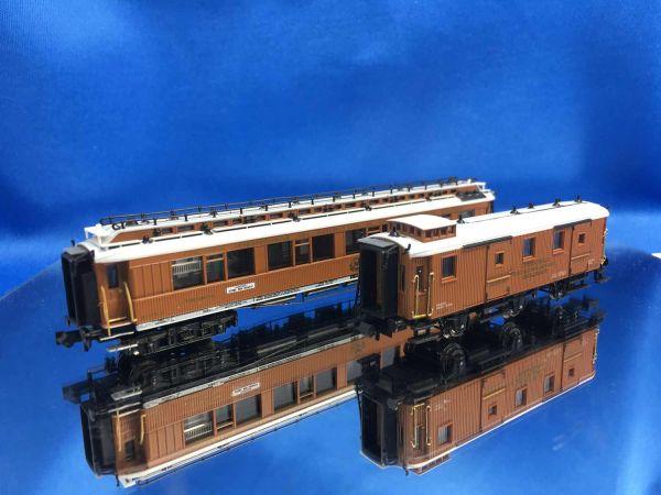 Hobbytrain - H22101 - Personenwagenset Ostende-Wien-Express Schlaf- & Postgepäckwagen CIWL Set 1 2-teilig